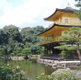 Japan<br />photo credit: traveltojapan.info